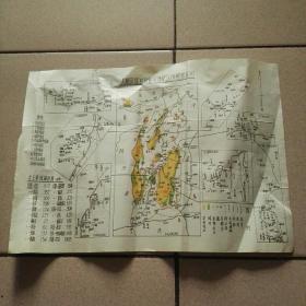 太原区煤田分布及各矿区位置示意图