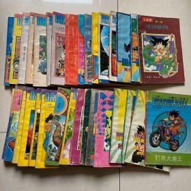 七龙珠      散册35本合售 海南版