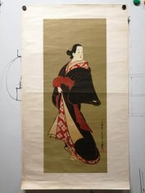 日本·浮世绘·《美人图》·纸本画心一幅·(印刷品)·全尺寸 780X450mm·画心尺寸 660X270mm