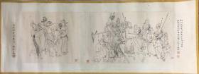 潘静淑(吴湖帆夫人)《西岳降灵图》白描镜心二种合一,画工精妙。尺寸:27*29 27*44cm