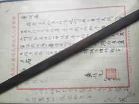 五十年代吴信容之弟,1944年率部起义编为新四军4师独立旅的老革命吴信元信札,提及潘#明!