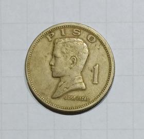 菲律宾  1比索硬币 1972年 旧品 外国钱币