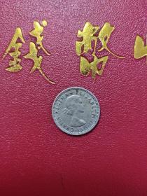 外国硬币,英国1958年六便士满50元包邮。