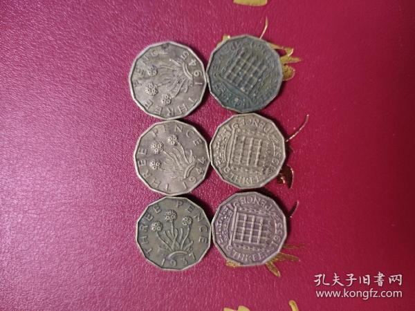外国硬币,英国三便士6个不同年满50元包邮。