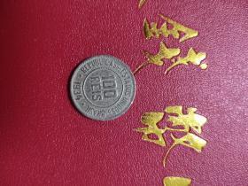 外国硬币巴西1934年100瑞斯满五十元包邮