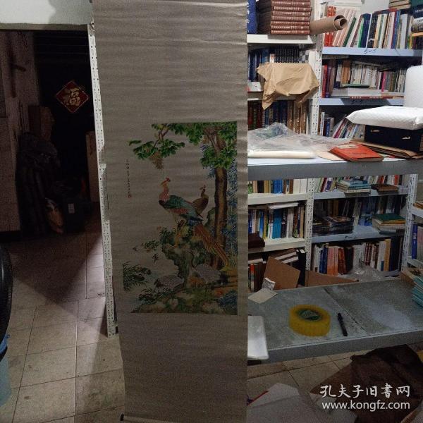 五伦图。中国杭州都锦生丝绸厂制212一2036一234