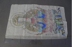 菩萨像  佛教绘画   多色 手绘  画芯  42*27.5cm