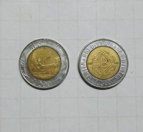 意大利 硬币500里拉2枚不同版本 旧品 外国钱币