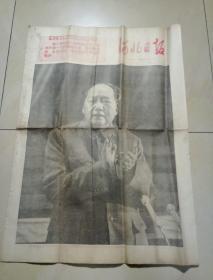 1969年4月15号 河北日报