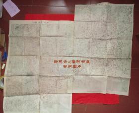 【静思斋】日本陆军士官学校印制的《锦州附近图》一张