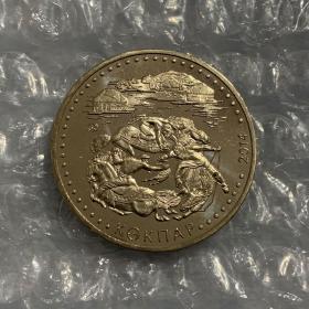 哈萨克斯坦抓羊纪念币 发行量100000枚
