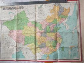 1950年中华人民共和国地图