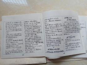 草画集(里面诗稿都是作者创作的原稿)