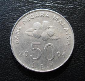 马来西亚硬币3个