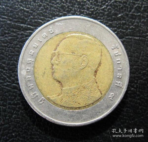 泰国硬币4个