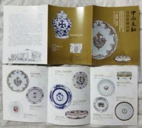 简介-纹章瓷-大连博物馆--k袋