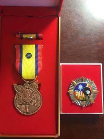 两枚一套抗战胜利70周年纪念章,品相一流,展馆必备。