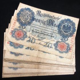 【一百年前纸币】1910年德国老马克20马克纸币 外国欧洲纸钞钱币
