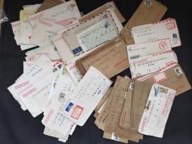 凡人书信一堆,实寄封收藏,八九十年代的老信封,里面都含有书信。有工厂之间的业务通信,也有朋友家人之间的家书,比较杂,没有细分出来,品相不一,自己看图片。总共120枚合售