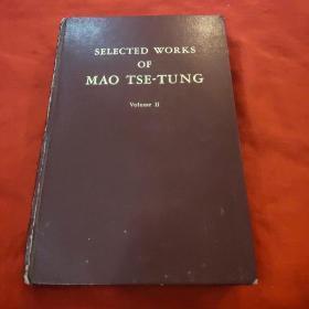 英文版《毛泽东选集》第二卷。