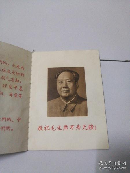 山西省党校毕业证