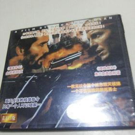 谍海核波VCD两碟