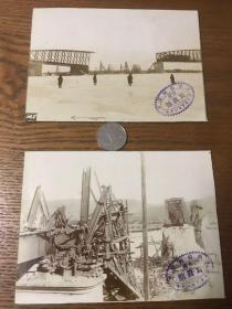鸭绿箭江大铁桥照片两张