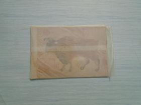 恭贺新禧 《五牛图》中国人民邮政   老明信片5张全。包真包老。品好。详见书影。此物放在右手边柜台里