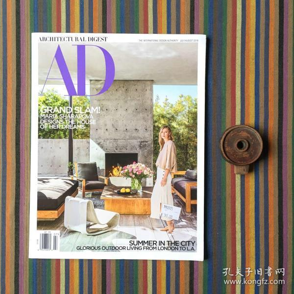 Architectural Digest 建筑文摘 July/August 2019