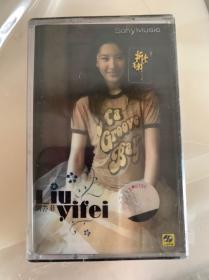 刘亦菲 同名专辑磁带 全新未拆