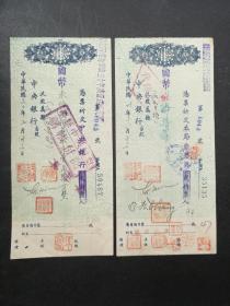 民国时期银行支票(中央银行)--川东盐务局;盐业史料