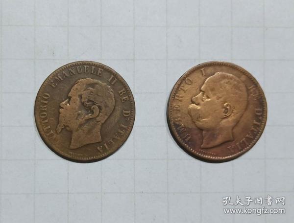 意大利 早期硬币2枚 1866年 1894年 旧品 外国钱币