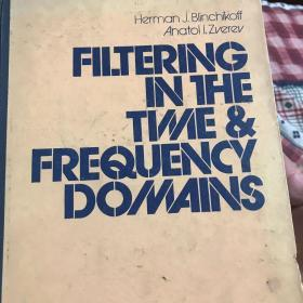 filtering in the time frequency domains