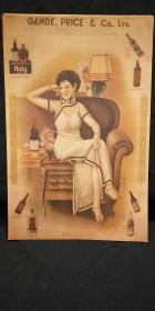GANDE , PRICE & Co . LrD .Haig红酒葡萄酒广告宣传画民国美女ICE