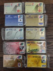 金融卡等集锦(无法使用),2004~2006年版浦发银行,两枚少量发行镭射金银卡,已经绝版