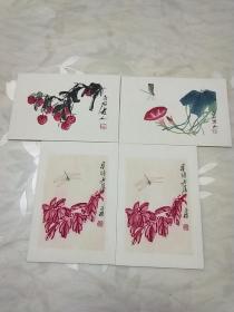 朵云轩木版水印画册《白石小品》四枚