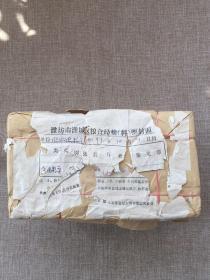 65、66年全国通用粮票五斤回笼票整包10000张,