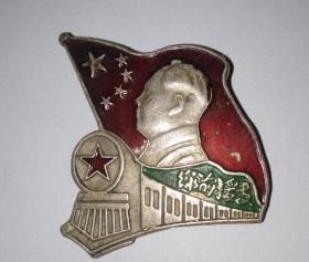 抗美援朝前线纪念章