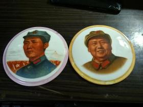 二枚大型陶瓷毛像保老保真