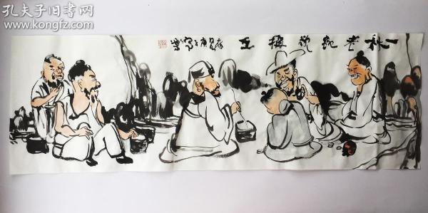 一秋老虫欲成王 林泉书画真迹 新文人水墨画
