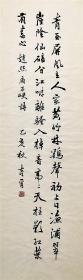 四川省书法家协会副主席【刘奇晋】书法