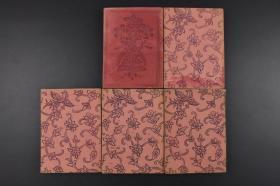 """(丙0096)日本古典全集《源氏物语》5册全 源氏物语 日本的一部古典文学名著,对于日本文学的发展产生过巨大的影响,是日本古典文学的高峰,被誉为日本的红楼梦。在日本开启了""""物哀""""的时代。描写了日本平安时代的风貌,反映了平安时代的宫廷生活。1928年"""