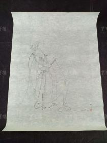 珂罗版 庞鸿文之孙、庞薰琹 仕女图 一件 (纸本软片,尺寸:44.5*32cm)HXTX166873