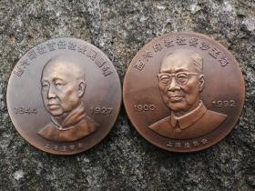 【西泠印社建社九十周年】吴昌硕+沙孟海,一套2枚,无盒证