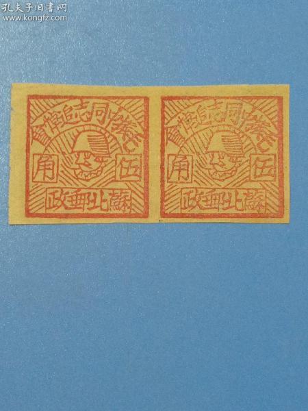 这是什么邮票?