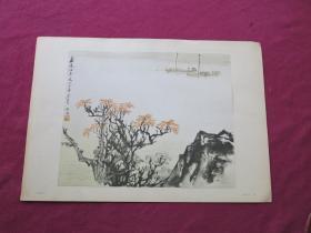 五六十年代【】嘉陵江上 【】宋文治 作