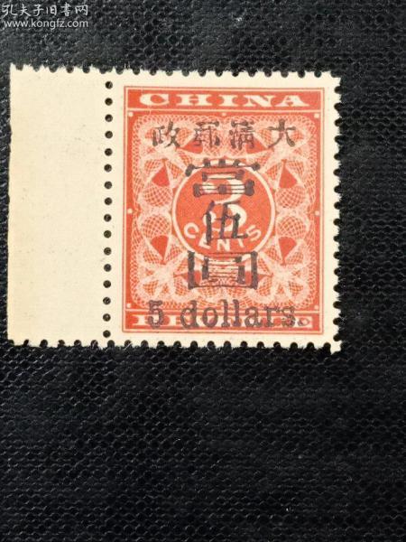 红印花邮票