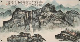 安徽省美术家协会主席【赖少其】山水
