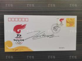 著名举重运动员、前国家队举重运动员 张国政 签名《第29届奥林匹克运动会火炬接力标志 专用邮票》首日实寄封 一张(尺寸:10.8*21.8cm)HXTX311860