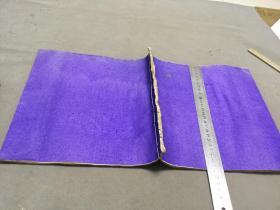 清中期  自然旧   宣纸空白册  20页40面   四方大本一册全